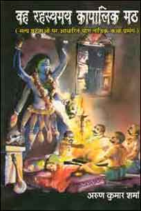 Publication of Spiritual, Religious and Literacy Books